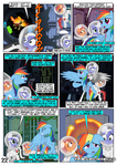 Star Mares 3.4.22: Lifetimes of Regret by ChrisTheS