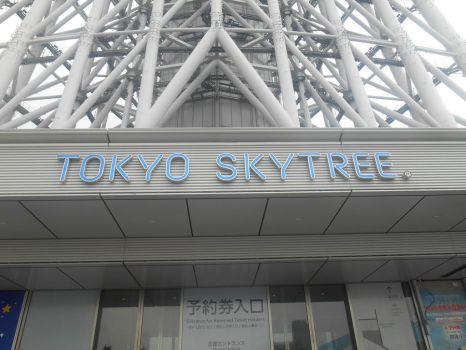 Base Of Tokyo Skytree by 9fanforever9909