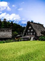 Hida Folk Village by elfullero