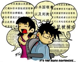 Too Much Cantonese by soks2626