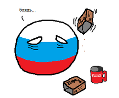 russiaball out of coffee by ballsofsteal