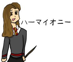 Hermione Granger by SmileWhenDead