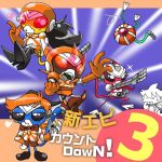 Count Down 3 by mastes