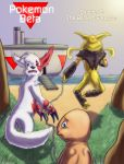 Pokemon Beta Ch.5 Title by the-b3ing