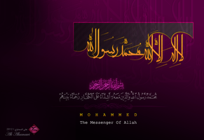 Mohammad by AliAlsamawi