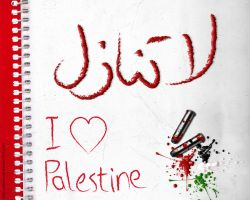 Palestine by AboOsaid