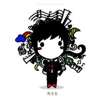 Jay Chou by thebriseesailes