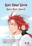 LND - AkuNo Special Cover by Dead-Rose-Gardener