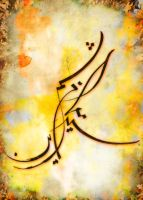 calligraphy by syedmaaz
