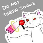 DO NOT THROW SOULS by muffinlee