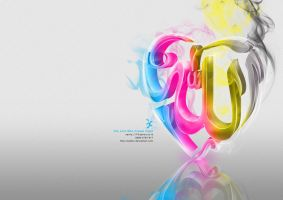 Allah TheLord WhoCreate Color by axldvn