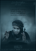 Islamic State's soldier by BaghdadiAdnani