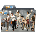 Shinhwa Broadcast Folder Icon by nslam92