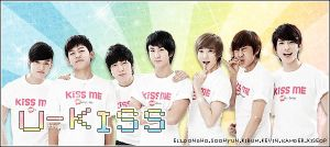 U-KISS: Kiss Me by bungho