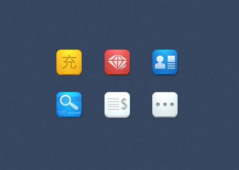 iphone APP icon by colin0415