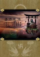 .:Buddhism on canvas 3043:. by JinFei