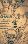 Gaara's Poem by IveWasHere