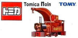Tomica Noln by danmadeart