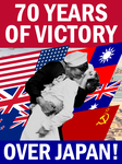 VJ Day Poster by Party9999999