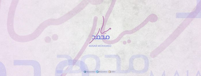 Font arabic - Maiar Mohamed by 93leteri