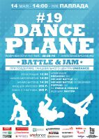 Dance Plane 3. by TJay-Design