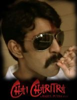 Chai Charithra poster 2 by rahulnsm