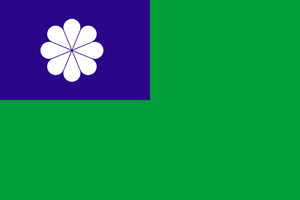 Alternate Flag of Taiwan by otakumilitia