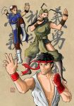Street Fighters by skiov