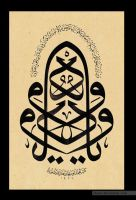 amiable by Mohammed Ozcay by ACalligraphy