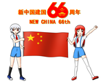 2015 China National Day by redcomic