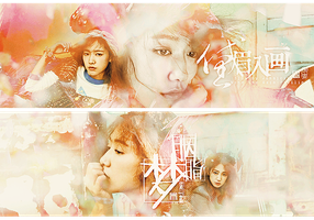 [PSD] PSH - WARM by BHottest