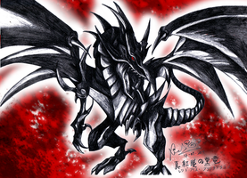 Red Eyes Black Dragon by firekyuubisasuke
