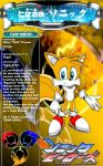 """Miles """"Tails"""" Prower by CaptRicoSakara"""