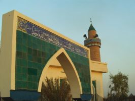 Mosque of the True Believers by ShadowGyrlBrice