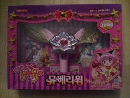 Berry Rod - Boxed by x-steffi-x