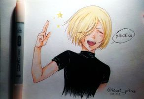 Yurio's beautiful smile by deicus4ever