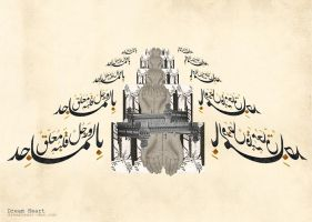 man his heart hanging mosques by l-Heartsdream-l