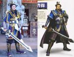 Cao Cao - Dynasty Warriors 8 by TakaShinReisa