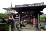 Shikoku pilgrimage temple 80 - Kokujunji by OliverTheWanderer