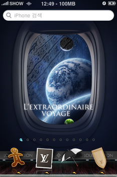 iphone theme_Beyond The Port by motioncg