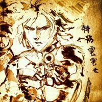 raiden doodle with nice filters~! by suzanna8767