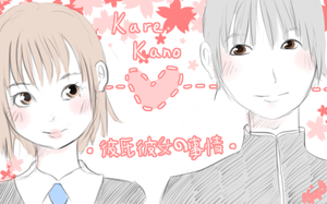 Kare Kano by Kimulepolyglotte