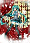 Vocaloid by Eternal-S