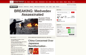 Breaking News by RvBOMally