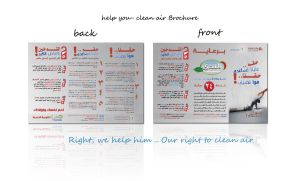 right help our right clean air by moslima