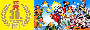30th Anniversary Of Super Mario Bros. Logo by GojiraFan1954