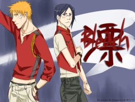 Bleach: Ichigo and Ishida by kwun-kwun