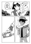 Ash into pokegirl page 1 by 455510