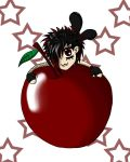 My Giant Apple by XxAlexNightfirexX