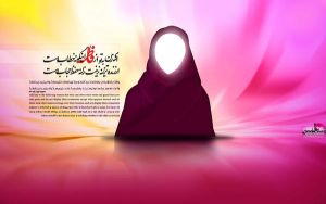 hijab-e-fatemi by shiawallpapers